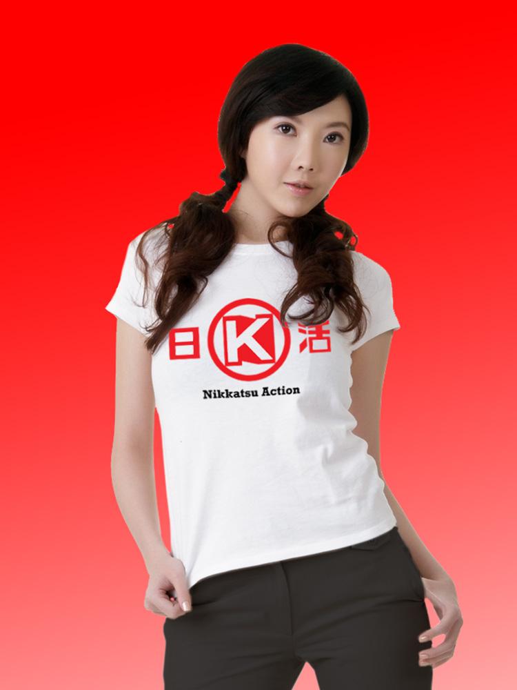 Nikkatsu Shirts